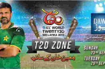 t20 zone with moin khan dawn news