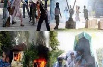 violent protests in pakistan