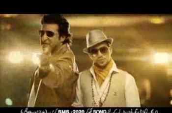 wasim akram ufone commercial