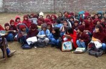 Government Schools In Punjab