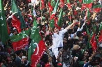 PTI Chaudhry Adnan