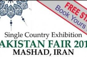 Pakistan Fair 2012 in Iran