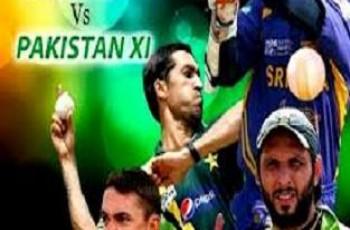Pakistan XI Vs International World XI