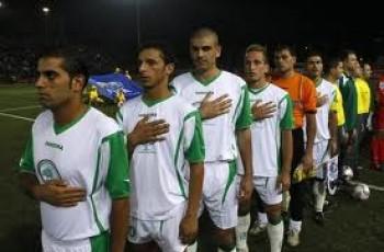 Palestine Football team cancels pak tour