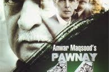 Pawnay 14 August in Islamabad