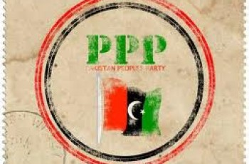 Shirazee Brothers joins PPP