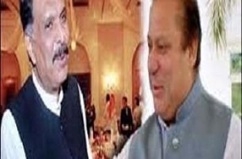 ijaz ul haq joins Muslim League N