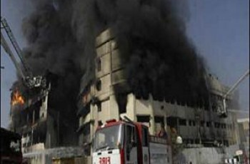 karachi chemical factory fire