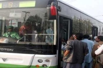 punjab government lowers transport fares