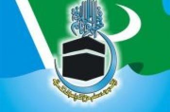 jamaat-e-Islami election campaign on social media