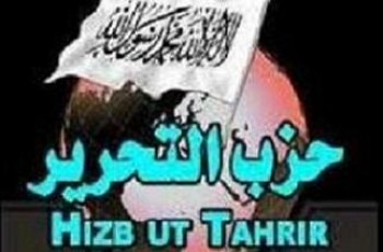 misinformation against hizb ut tahrir