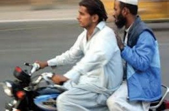 pillion riding ban in Balochistan