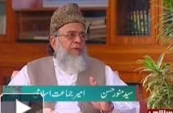 syed munawwar hassan interview shahzeb khanzada
