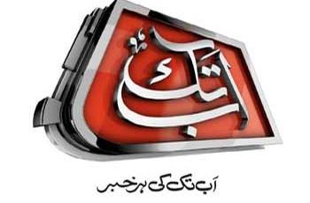 abb takk tv channel logo