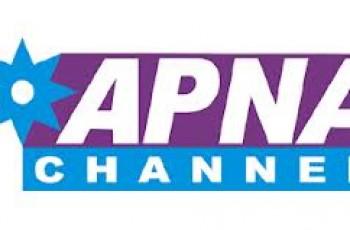 Apna Urdu TV Channel