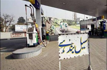 Closure of CNG Stations