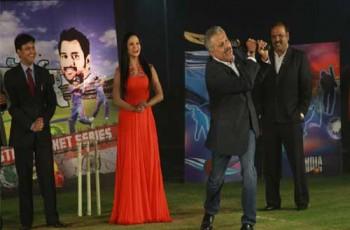 Veena Malik with Zaheer Abbas