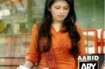 fiza khan newscaster