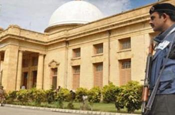 karachi supreme court