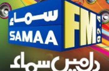 samaa fm 92.4 pakistan