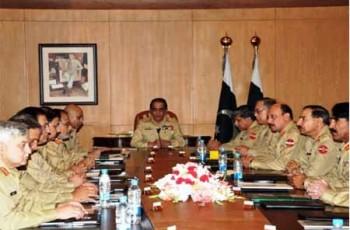 pakistan army meeting