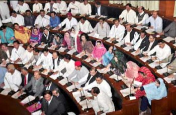 1979 Ordinance in Sindh Assembly