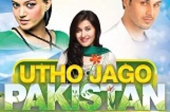 Sanam Jung utho jago pakistan