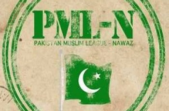 how to get pml n ticket