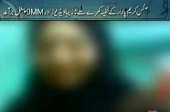 Valentine day scandal in pakistan