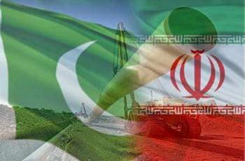 pak iran gas project