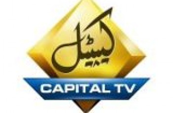 capital tv pakistan jobs
