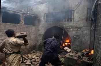 9 march lahore blasphemy fire