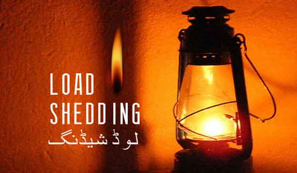 notes load shedding in pakistan The news international - latest news and breaking news about pakistan, world, sports, cricket, business, entertainment, weather, education, lifestyle opinion & blog .