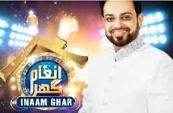 Inaam Ghar Aamir Liaquat