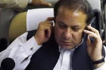nawaz sharif on mobile