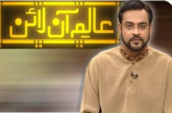 Aamir liaquat in tv show