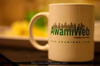 AwamiWeb Mugs
