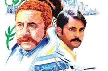 zinda bhaag poster
