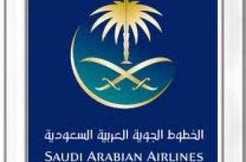 saudi airline logo