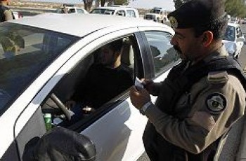 saudi police chek identity
