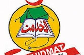 al khidmat logo