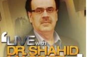 shahid masood