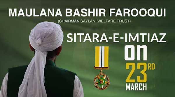 Maulana-bashir-farooqi