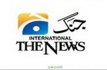 Pakistan's Next Mega Star (ARY Digital) - Registrations Start