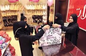 saudi shops