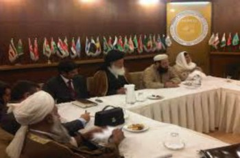 Council Of Islamic Ideology