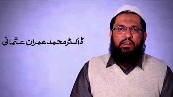 Mufti taqi usmani fatwa on forex trading