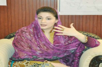 PML-N-leader-and-daughter-of-Nawaz-Sharif-Maryam-Nawaz