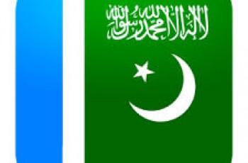 jamaat e islami pakistan logo and flag