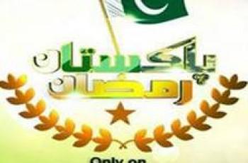 pakistan ramazan